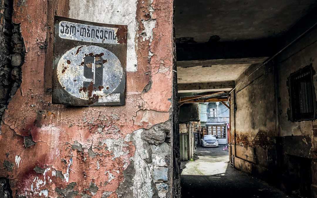 Ezo – The Tbilisian Courtyard